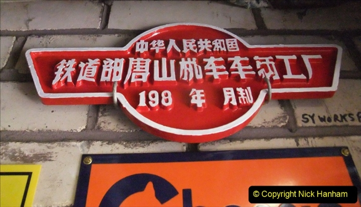 China Rail Plates Restorations. Picture (58) 58
