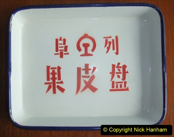 China Rail Plates Restorations. Picture (63) 63