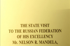 2019-04-29 Nelson Mandella Prisoner 46664. (134) 001