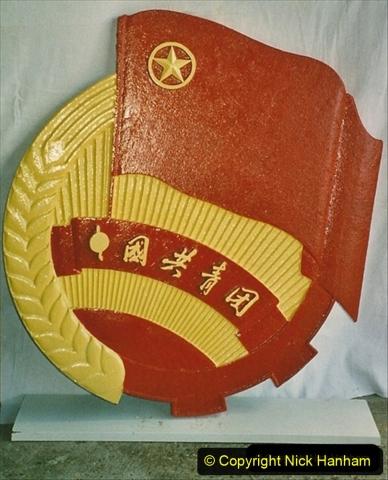 2020-06-03 China Rail Plates Restorations. (13) 115