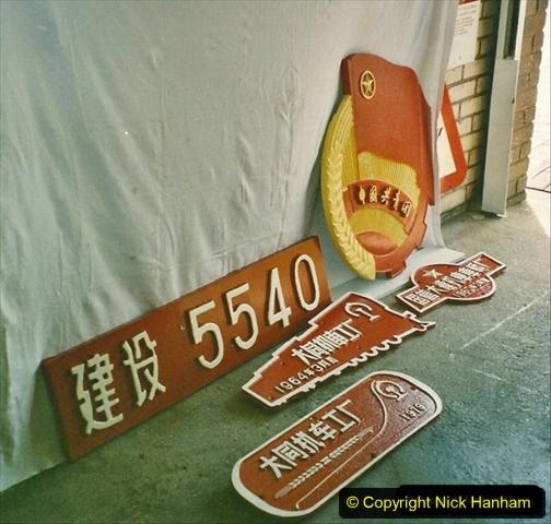 2020-06-03 China Rail Plates Restorations. (14) 116