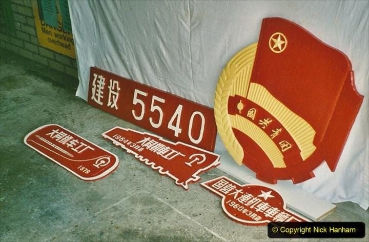 2020-06-03 China Rail Plates Restorations. (15) 117