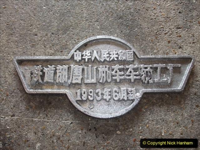 2020-06-03 China Rail Plates Restorations. (17) 119