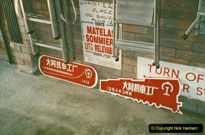2020-06-03 China Rail Plates Restorations. (39) 141