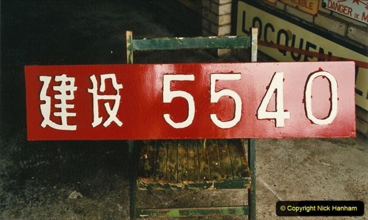 2020-06-03 China Rail Plates Restorations. (47) 149
