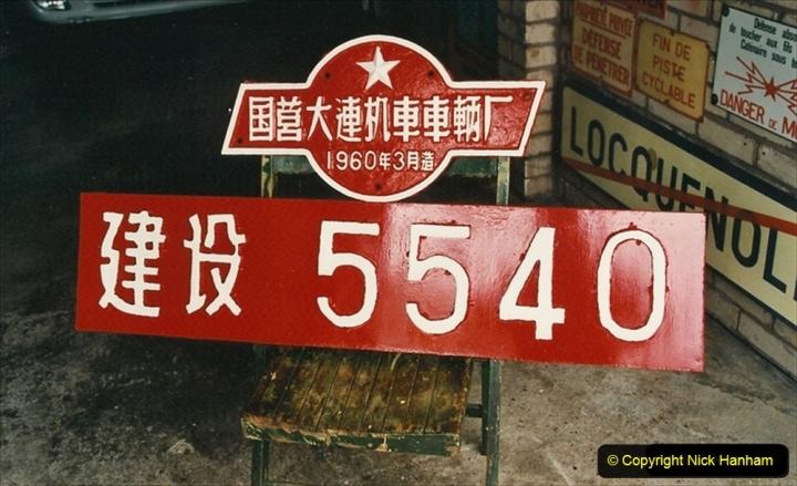 2020-06-03 China Rail Plates Restorations. (48) 150