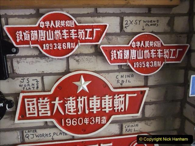 2020-06-03 China Rail Plates Restorations. (50) 152