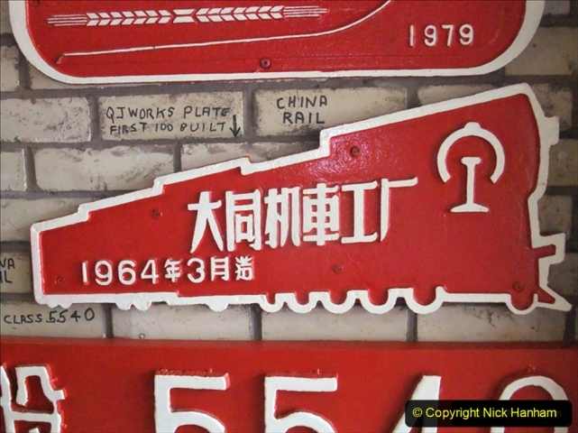 2020-06-03 China Rail Plates Restorations. (52) 154