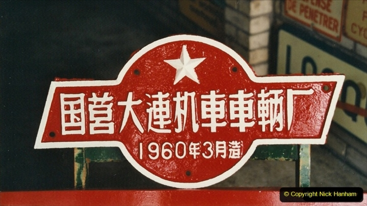 2020-06-03 China Rail Plates Restorations. (57) 159