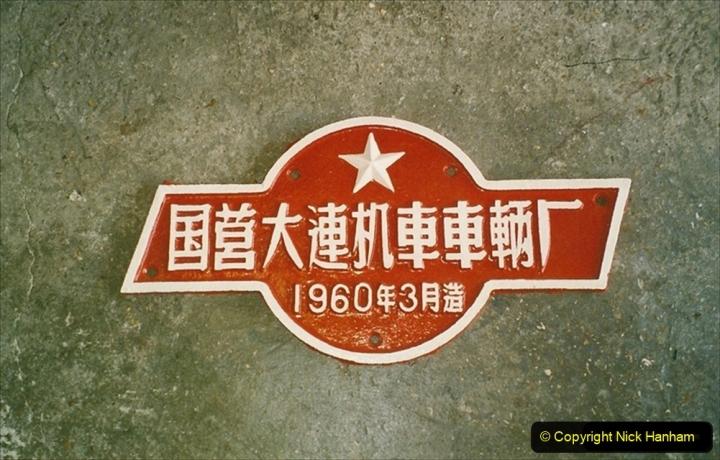 2020-06-03 China Rail Plates Restorations. (61) 163