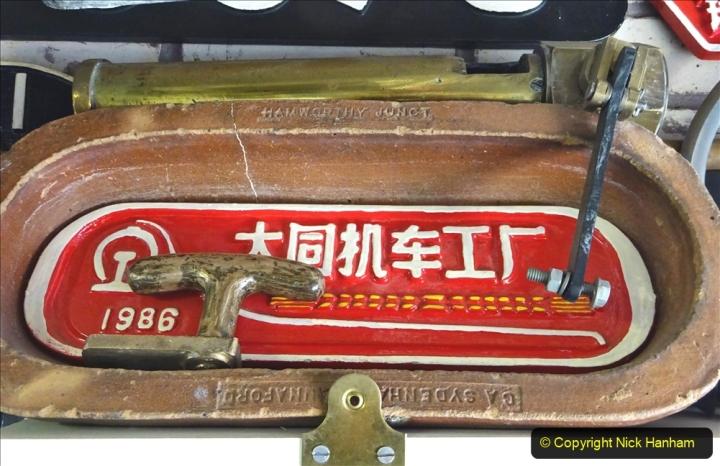 2020-06-03 China Rail Plates. (64) 166
