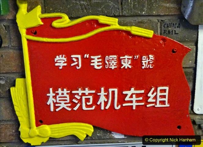 2020-06-03 China Rail Plates. (65) 167