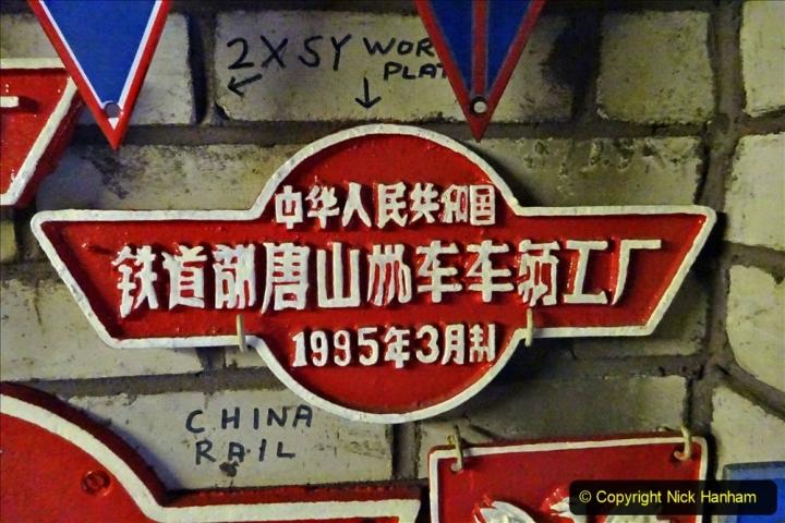 2020-06-03 China Rail Plates. (67) 169