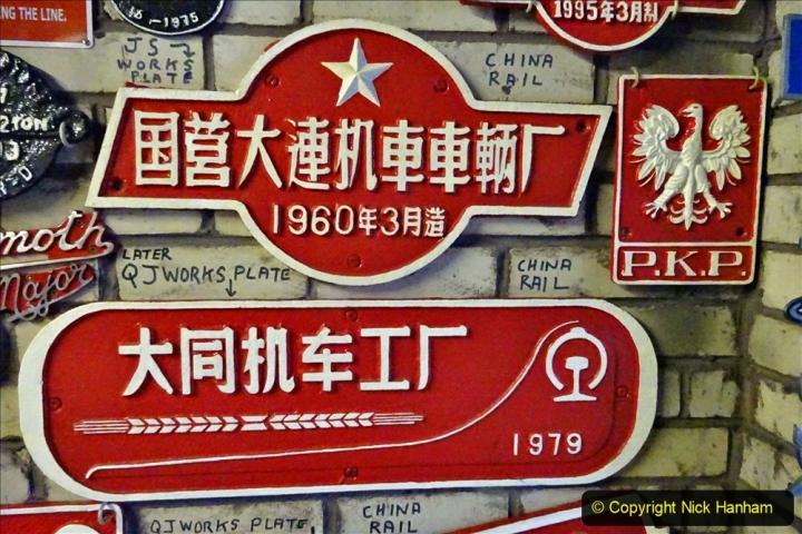 2020-06-03 China Rail Plates. (69) 171