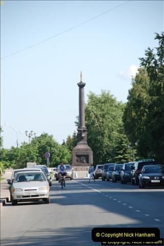 2013-06-24 Archangle, Russia.  (198)438