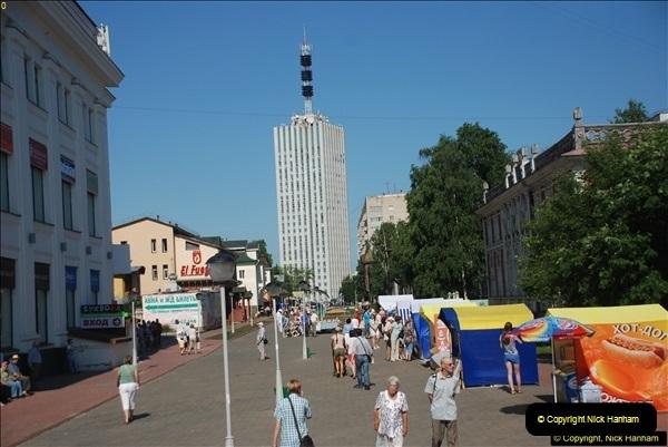 2013-06-24 Archangle, Russia.  (220)460