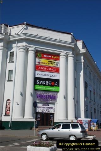 2013-06-24 Archangle, Russia.  (224)464