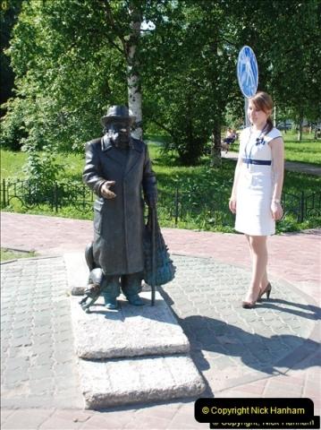 2013-06-24 Archangle, Russia.  (227)467