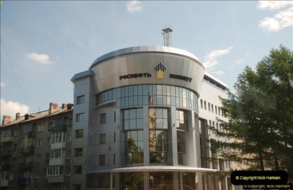 2013-06-24 Archangle, Russia.  (343)583