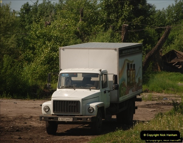 2013-06-24 Archangle, Russia.  (400)640