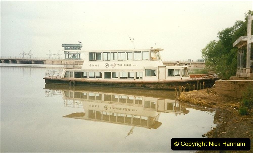 Pakistan and China 1996 June. (1) Visit to the 108 Pagodas at Quingtongxia.  001