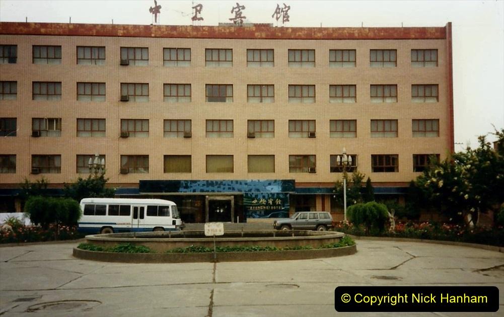 Pakistan and China 1996 June. (10) Zhongwei Hotel. 010