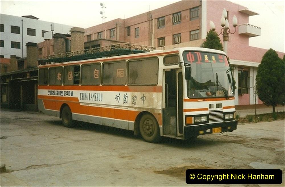 Pakistan and China 1996 June. (100) Zhongwei. 100