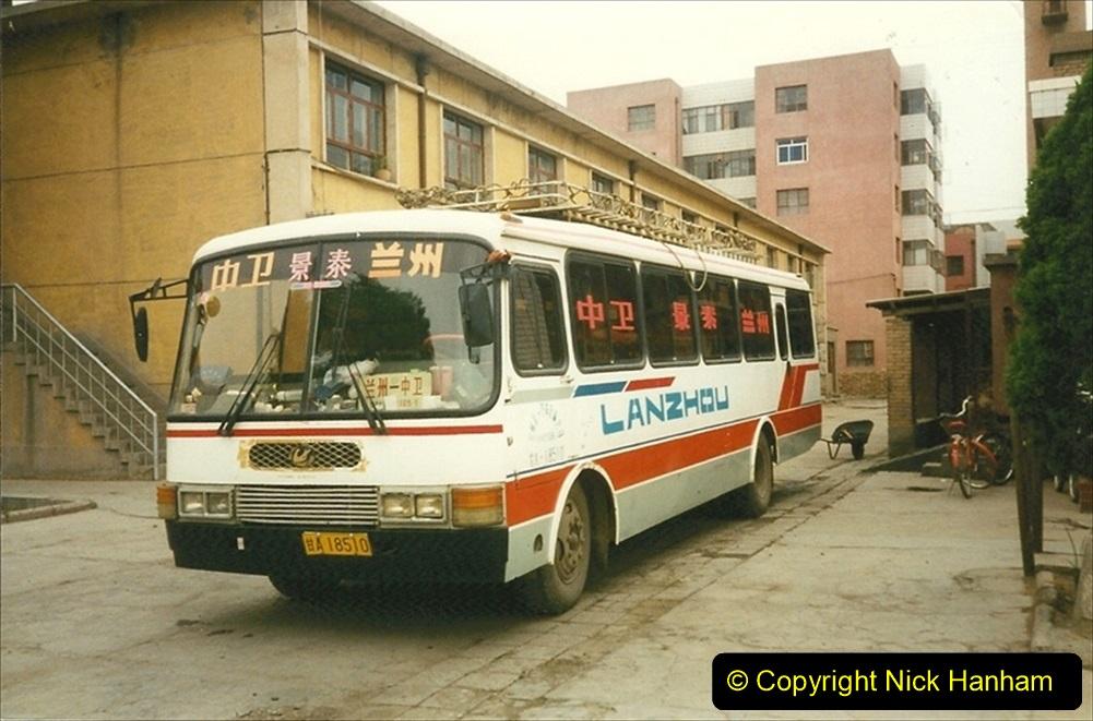 Pakistan and China 1996 June. (102) Zhongwei. 102