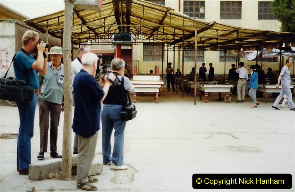 Pakistan and China 1996 June. (103) Zhongwei. 103