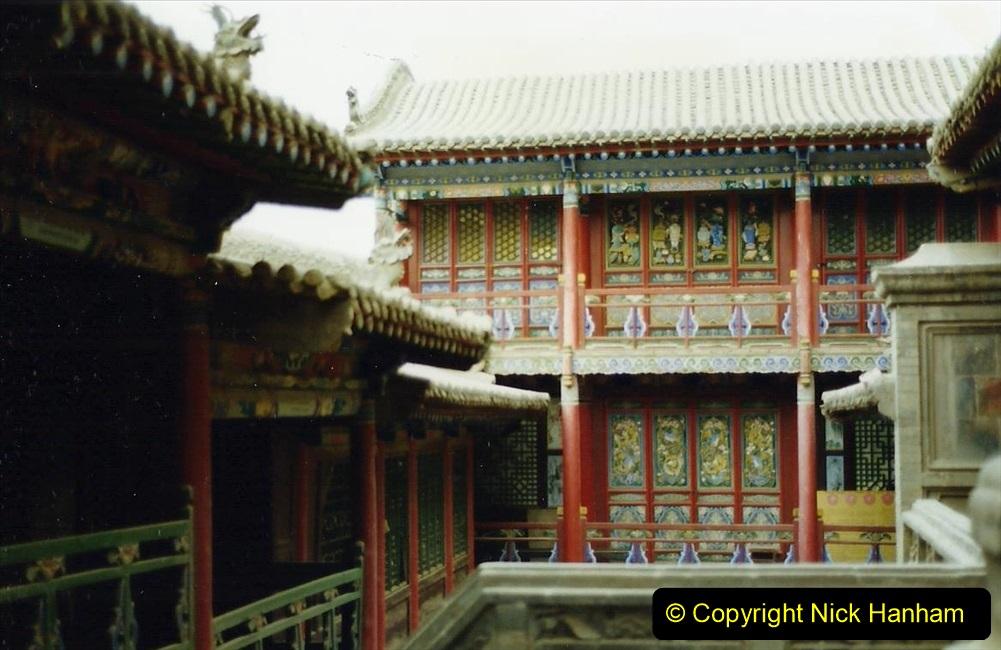 Pakistan and China 1996 June. (108) Gaomiao Temple in Zhongwei. 108