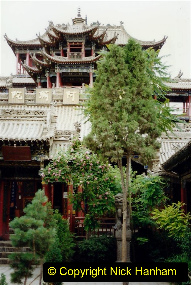 Pakistan and China 1996 June. (109) Gaomiao Temple in Zhongwei. 109