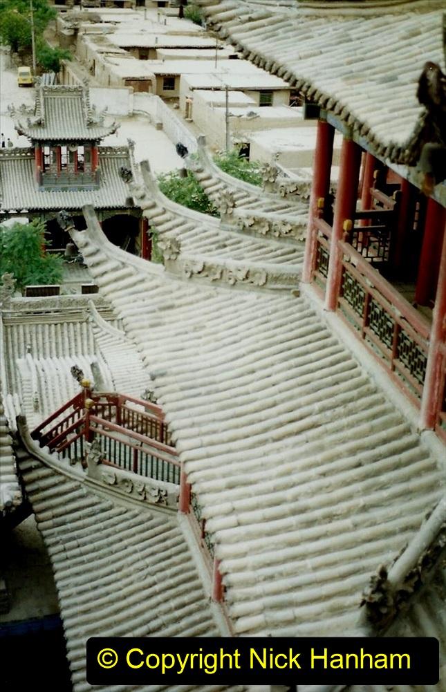 Pakistan and China 1996 June. (110) Gaomiao Temple in Zhongwei. 110