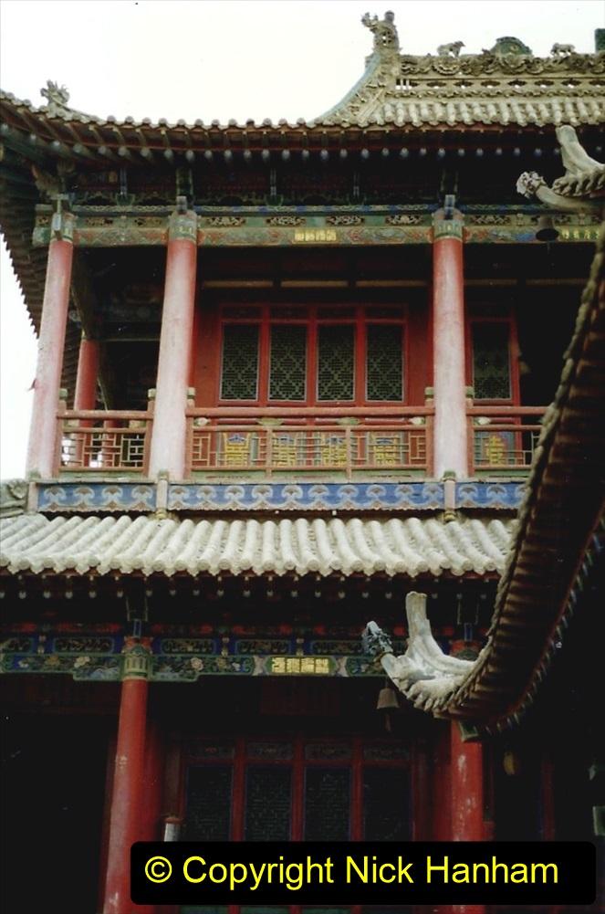 Pakistan and China 1996 June. (112) Gaomiao Temple in Zhongwei. 112