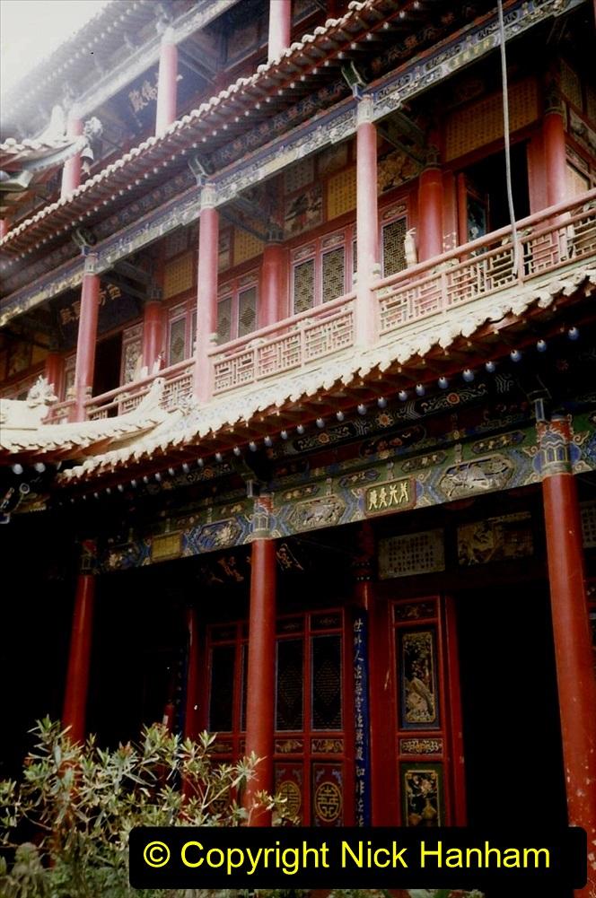 Pakistan and China 1996 June. (120) Gaomiao Temple in Zhongwei. 120