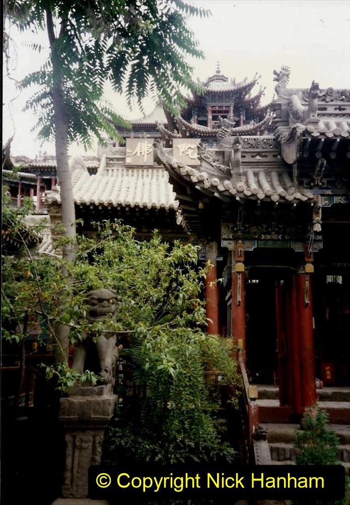 Pakistan and China 1996 June. (122) Gaomiao Temple in Zhongwei. 122