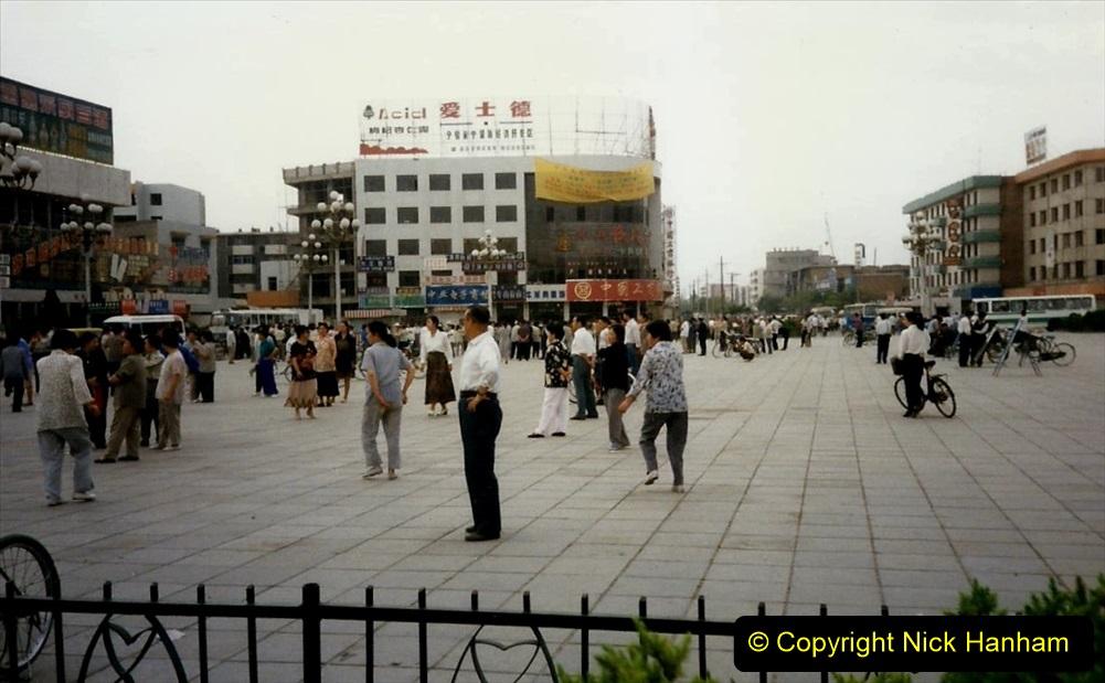 Pakistan and China 1996 June. (131) Zhongwei with replica of Tienanmen Square. 131