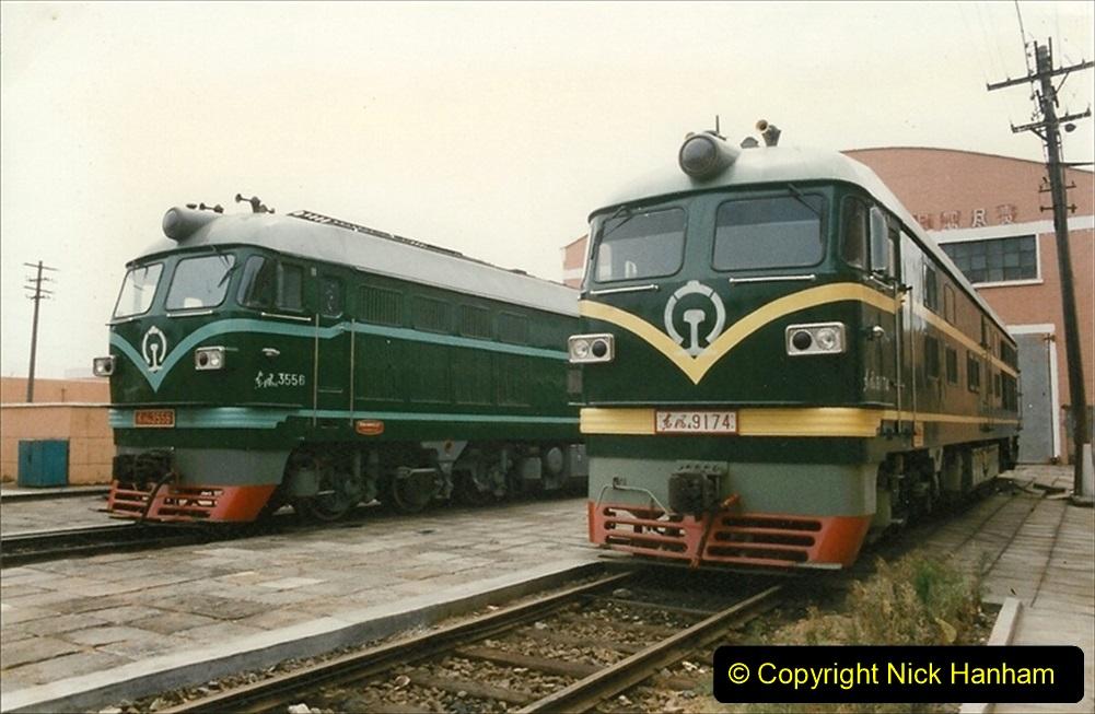 Pakistan and China 1996 June. (14) Zhongwei China Rail Depot. 014