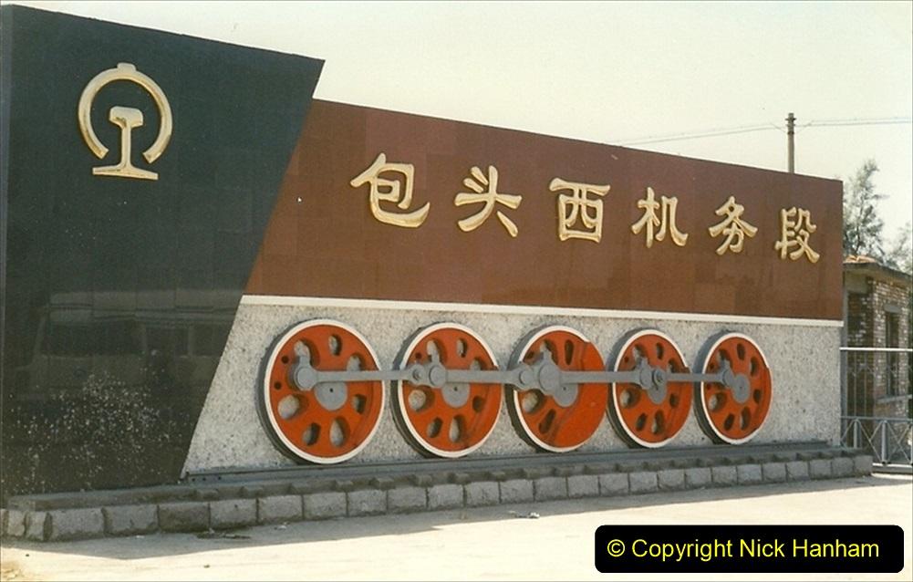Pakistan and China 1996 June. (161) Baotou China Rail Depot. 161