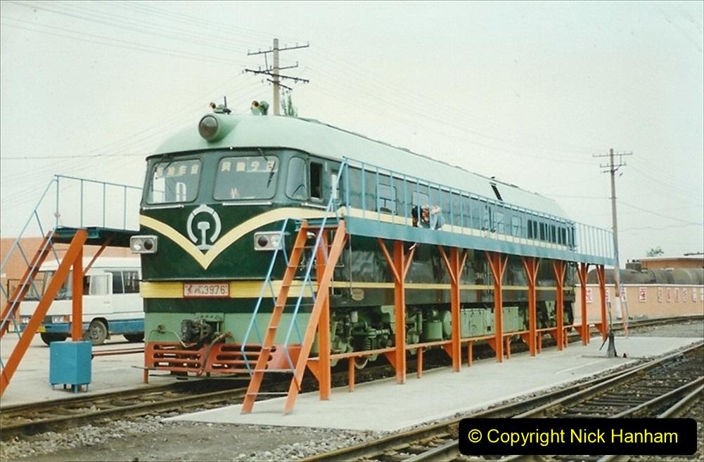 Pakistan and China 1996 June. (18) Zhongwei China Rail Depot. 018