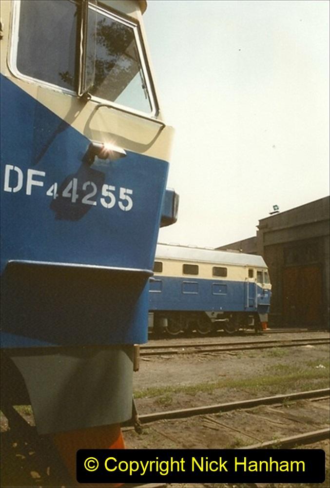 Pakistan and China 1996 June. (187) Baotou China Rail Depot. 187