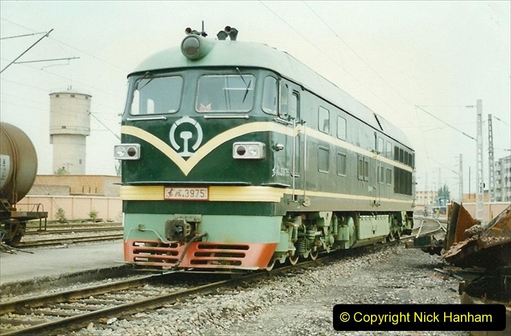 Pakistan and China 1996 June. (19) Zhongwei China Rail Depot. 019