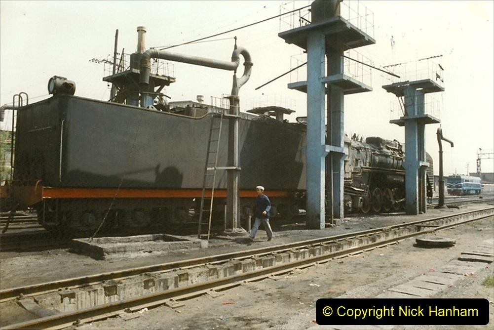 Pakistan and China 1996 June. (191) Baotou China Rail Depot. 191