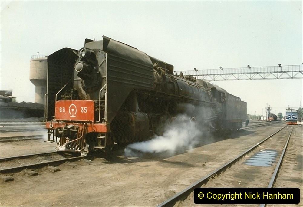 Pakistan and China 1996 June. (197) Baotou China Rail Depot. 197