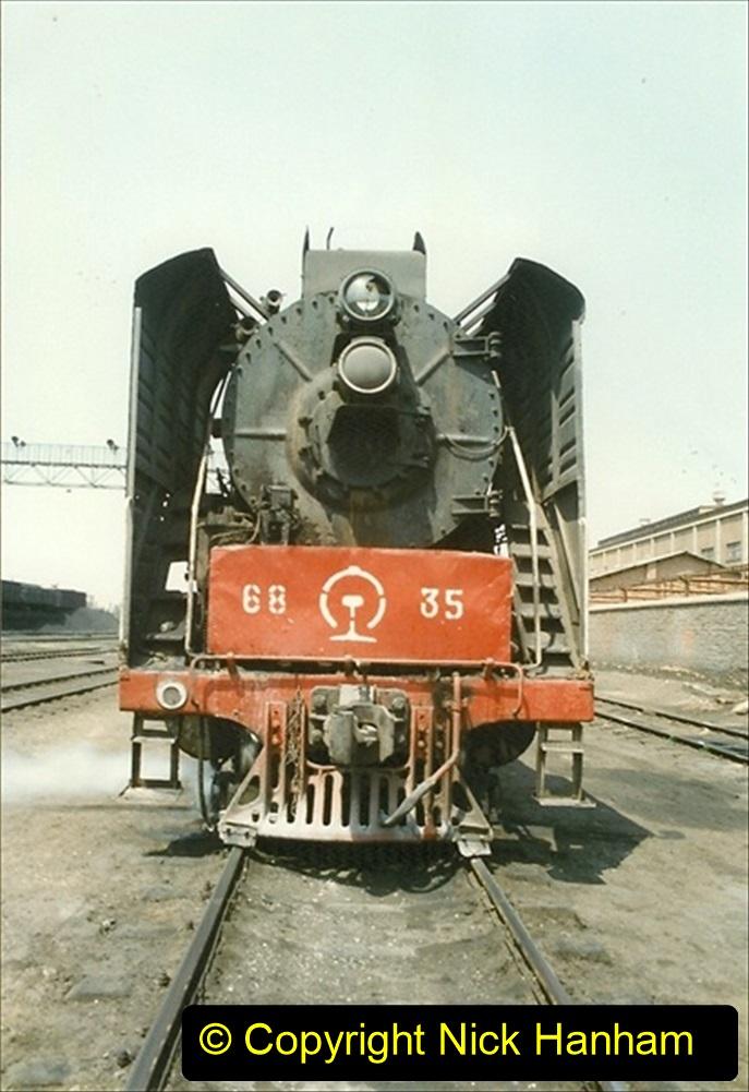 Pakistan and China 1996 June. (199) Baotou China Rail Depot. 199