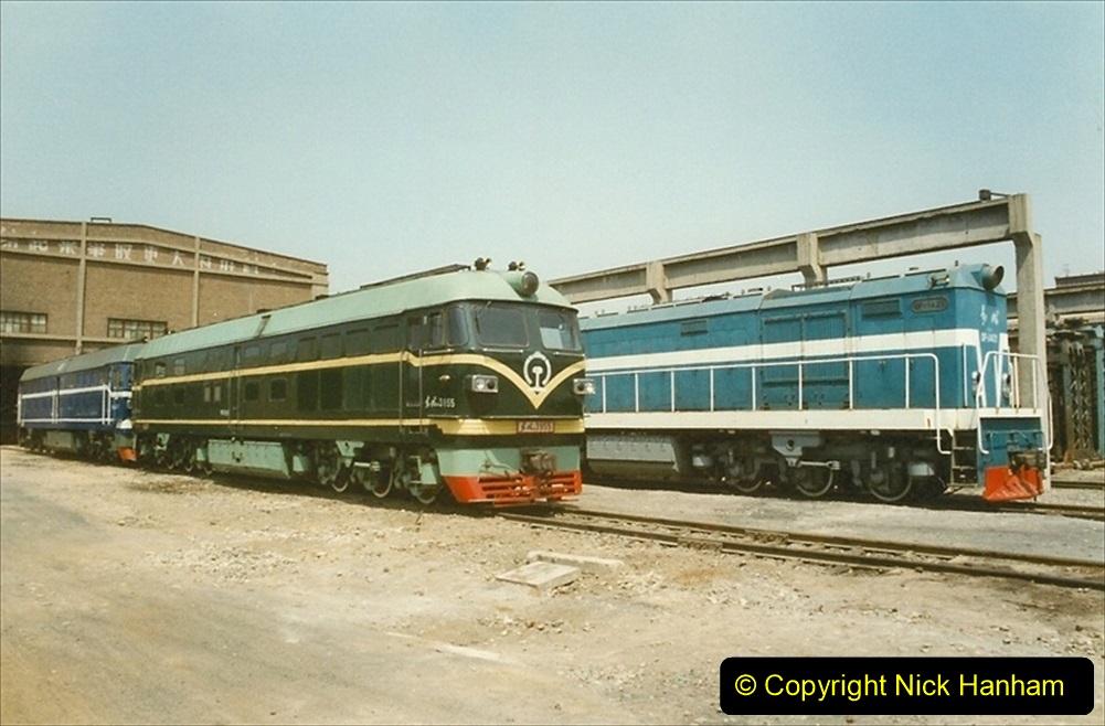 Pakistan and China 1996 June. (200) Baotou China Rail Depot. 200