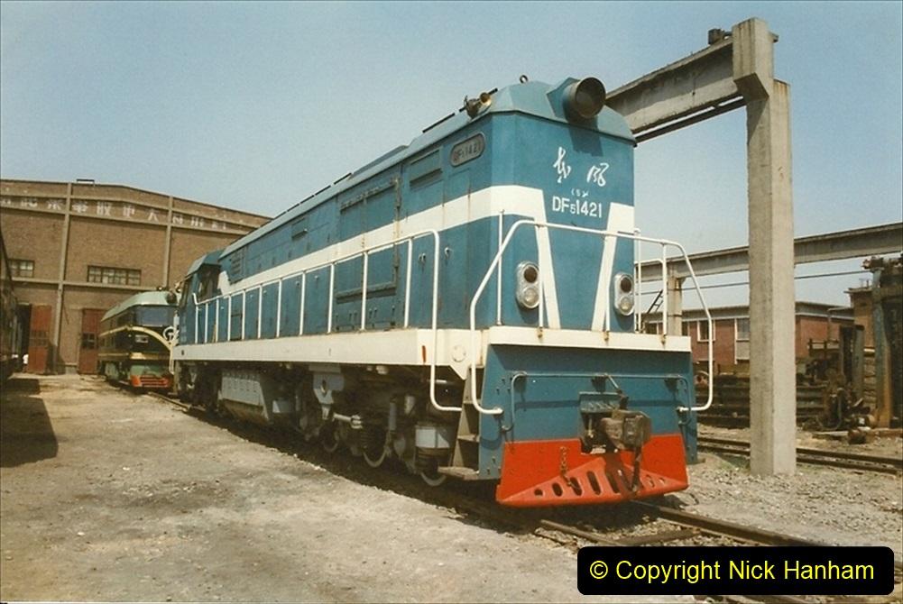 Pakistan and China 1996 June. (202) Baotou China Rail Depot. 202