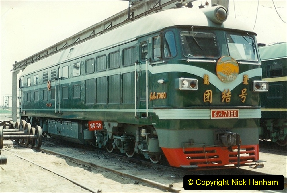 Pakistan and China 1996 June. (203) Baotou China Rail Depot. 203
