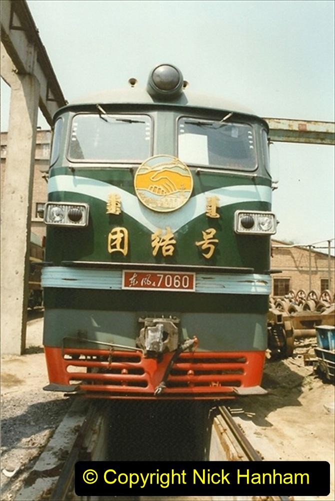 Pakistan and China 1996 June. (204) Baotou China Rail Depot. 204