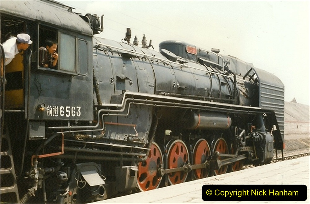 Pakistan and China 1996 June. (207) The Bayanobo passenger service. 207