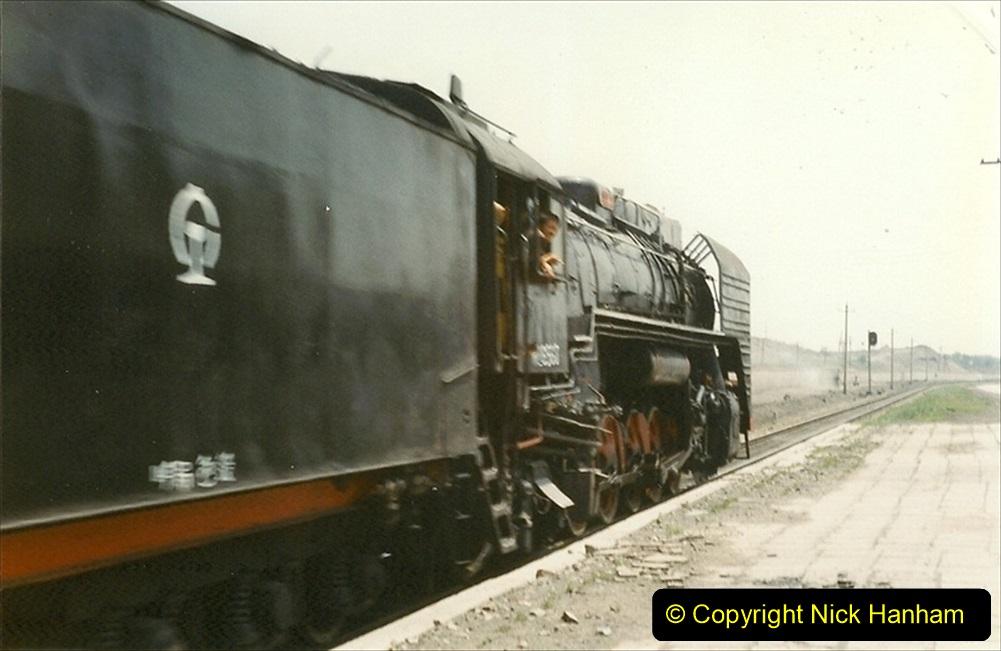 Pakistan and China 1996 June. (211) The Bayanobo passenger service. 211